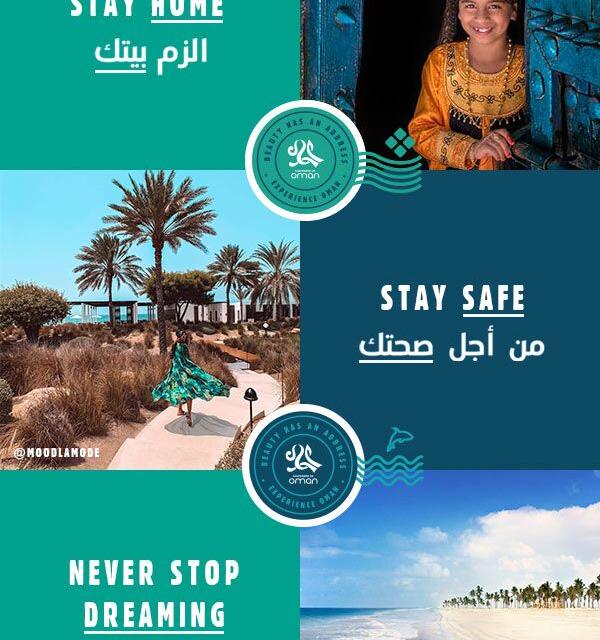 Restiamo a casa, ma non smettiamo di sognare. L'Oman ci aspetta!